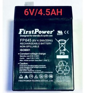Pin 6V/4.5AH FirstPower FP645(6V 4.5Ah/20Hr)